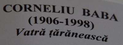 Corneliu_Baba_muzeu_Ploiesti_08