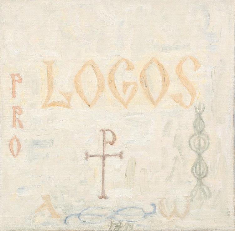 paul_gherasim_pro_logos