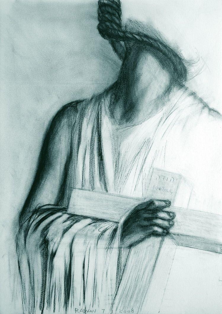 Alexandru Radvan, Huldigung des Judas XXX, Kopierstift auf Papier, 42 x 29 cm, 2008