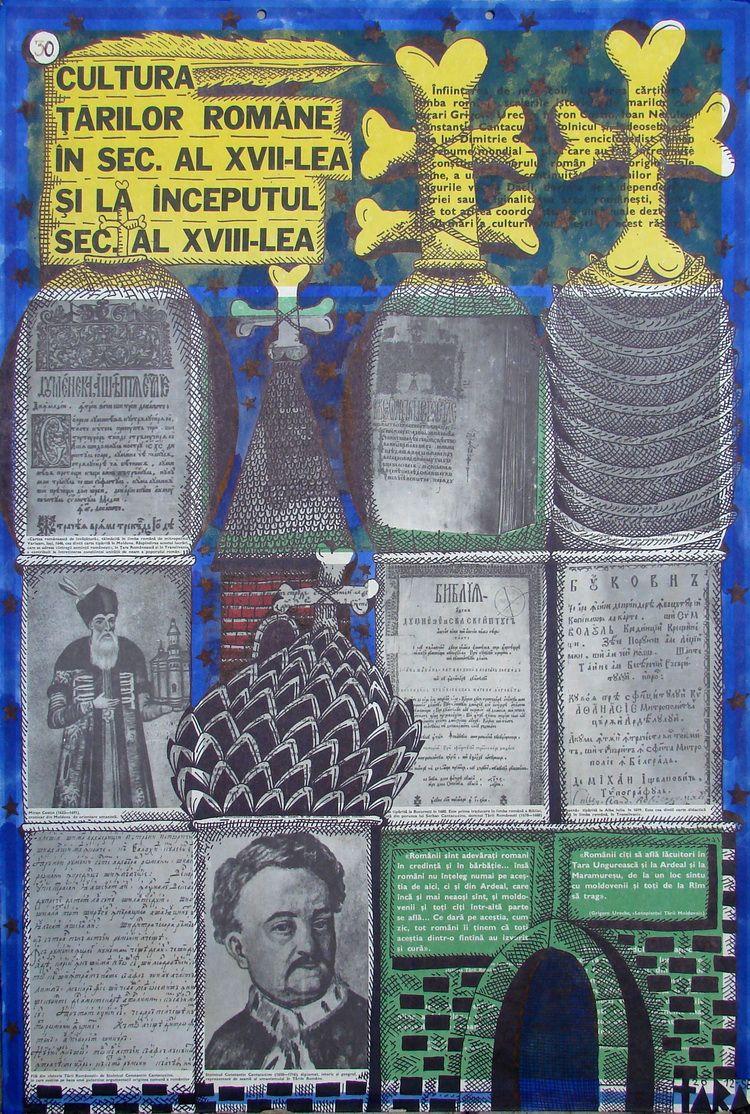 Tara (von Neudorf) - Cultura Tarilor Romane in sec XVII si inceputul sec XVIII, 96,5x68cm, 2012