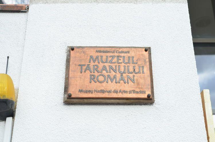 muzeul_taranului_03