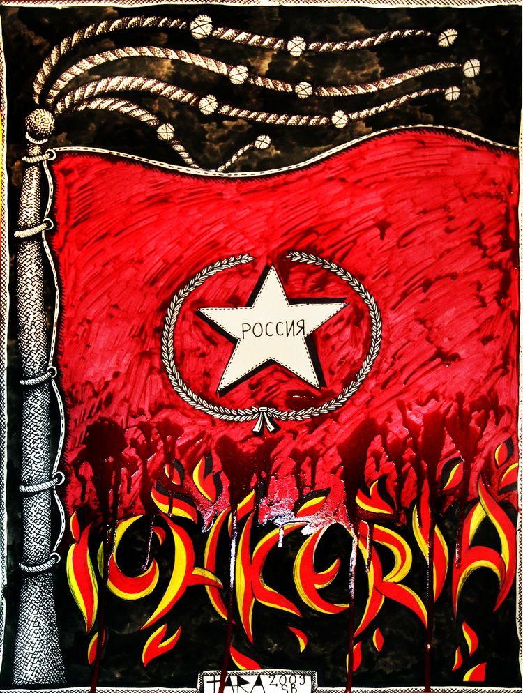 tara_cecenia_artindex_09