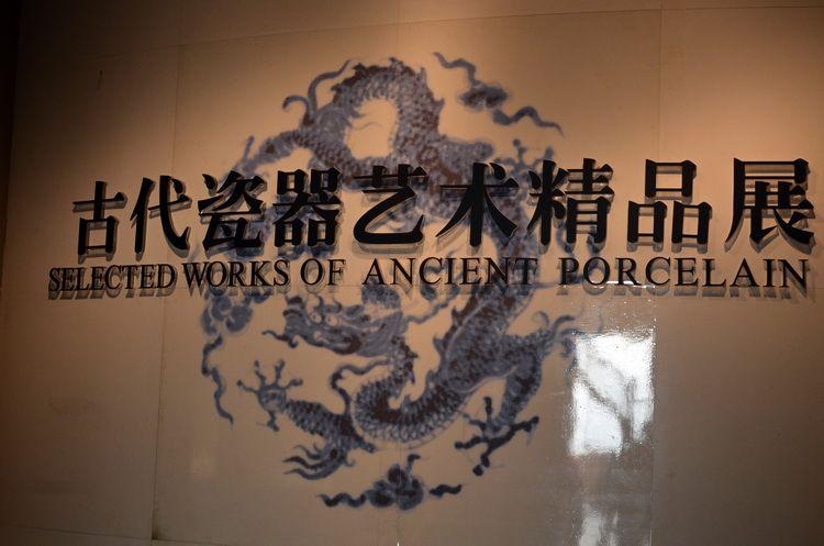 china_porcelain_pillow_beijing_artindex_16
