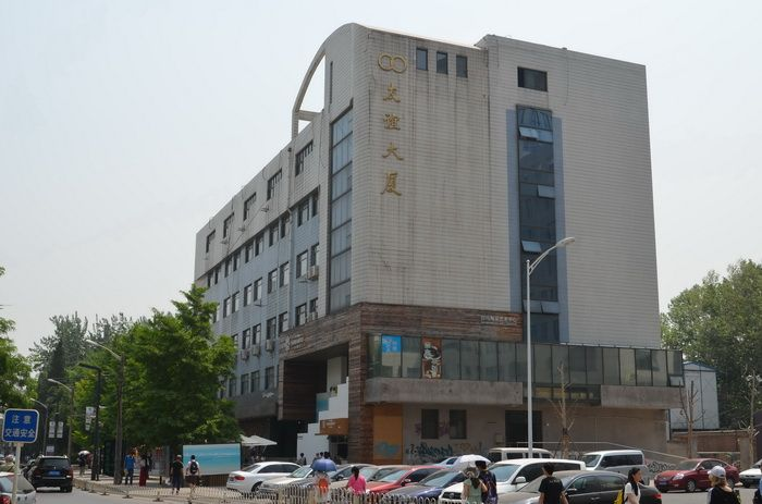 beijing_art_center_798_artindex_20