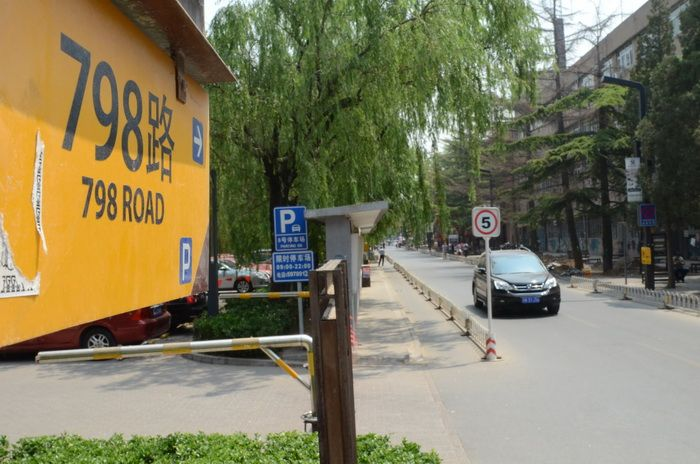 beijing_art_center_798_artindex_27