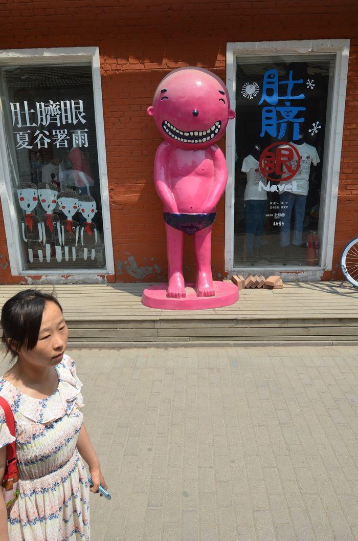 beijing_art_center_798_artindex_43