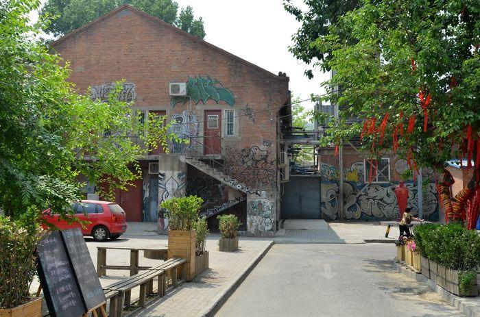 beijing_art_center_798_artindex_45