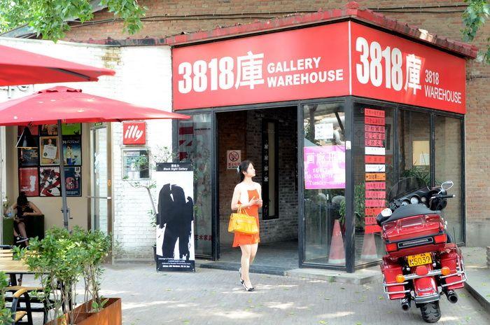 beijing_art_center_798_artindex_65