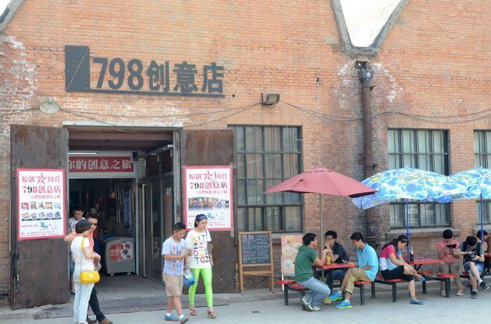 beijing_art_center_798_artindex_72