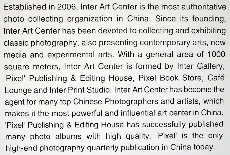 china_70's_artindex_004
