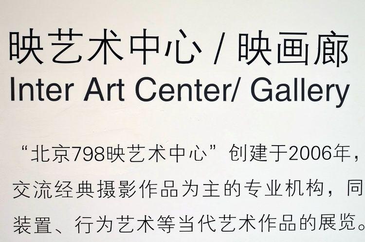 china_70's_artindex_005