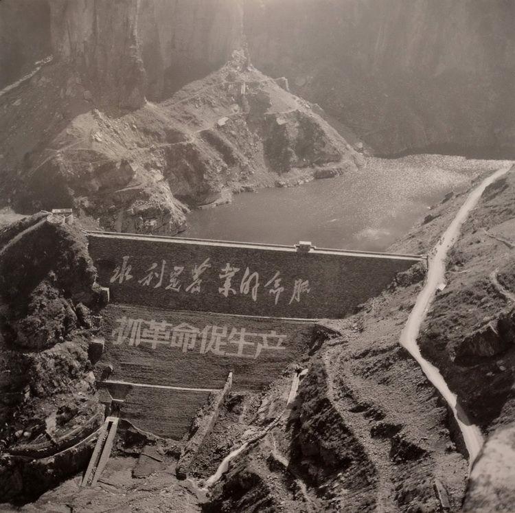 china_70's_artindex_019