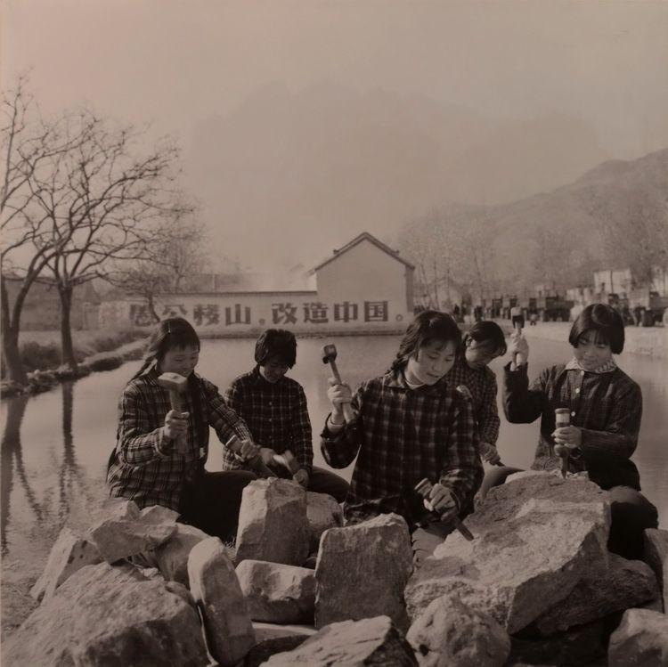 china_70's_artindex_026