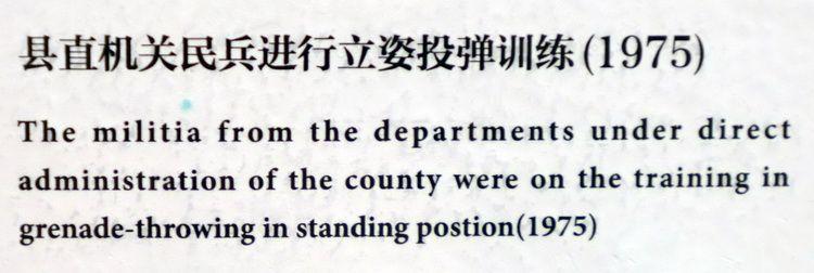 china_70's_artindex_042