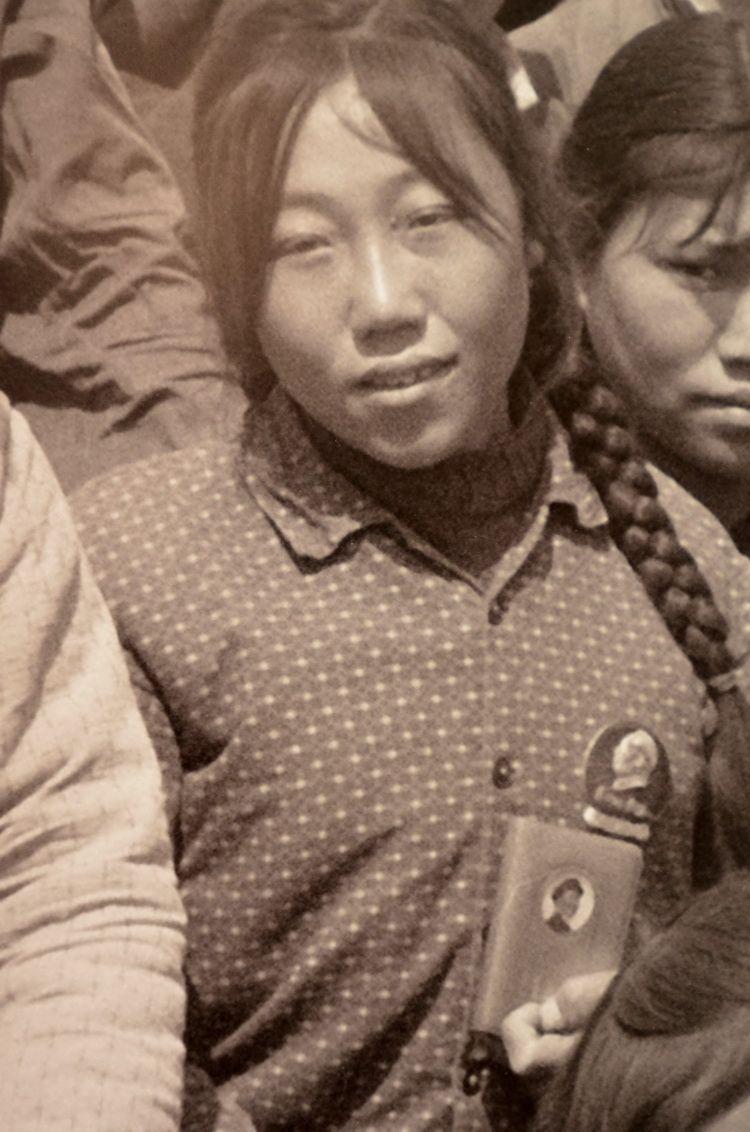 china_70's_artindex_062