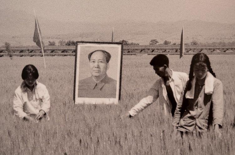 china_70's_artindex_065