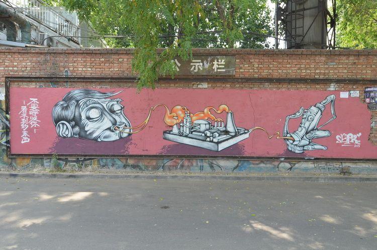 china_798_grafitti_artindex_07