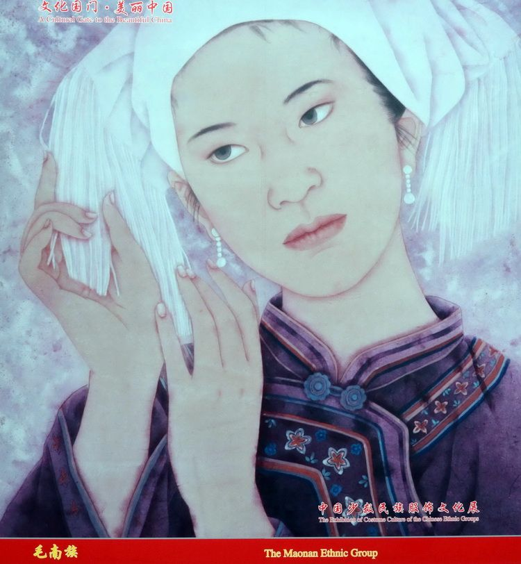 china_ethnic_minorities_artindex_05