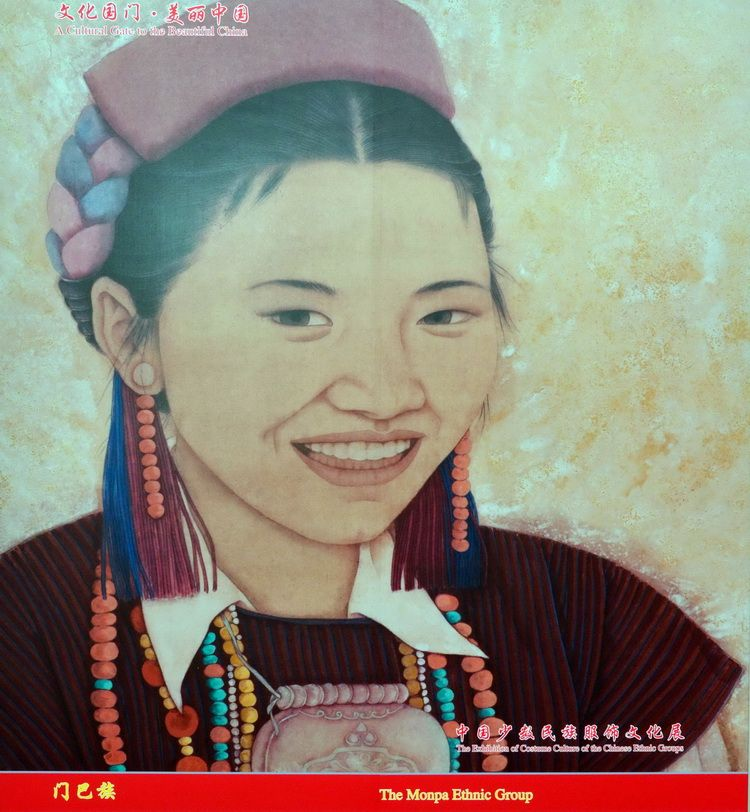 china_ethnic_minorities_artindex_06