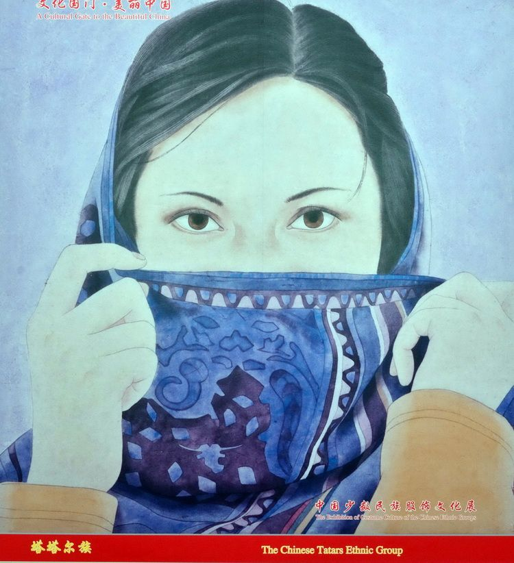 china_ethnic_minorities_artindex_07