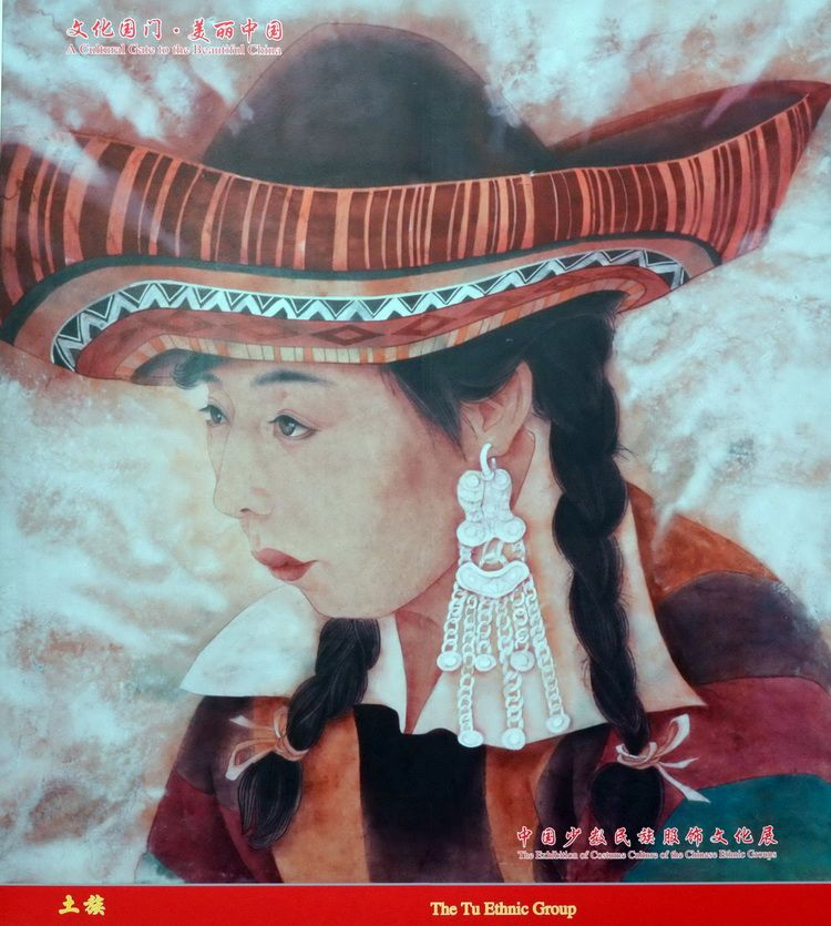 china_ethnic_minorities_artindex_08