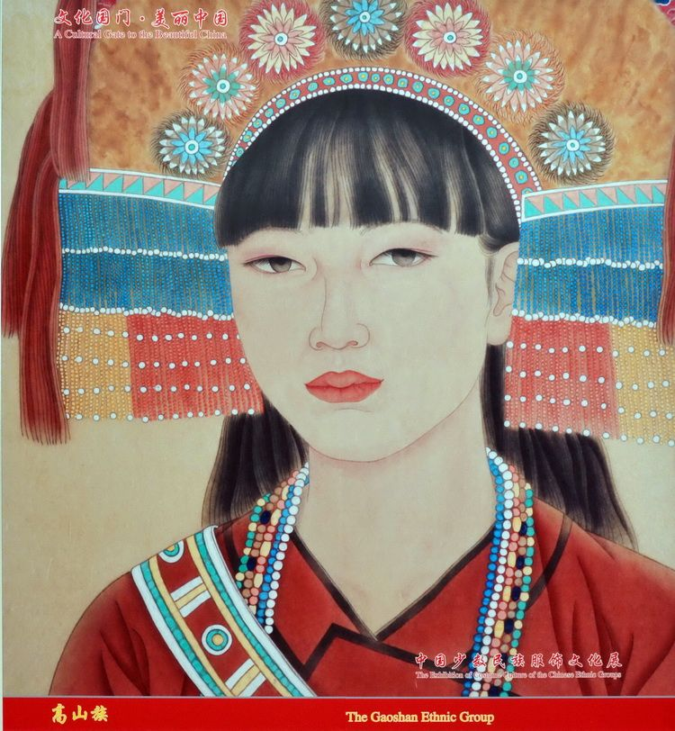china_ethnic_minorities_artindex_15