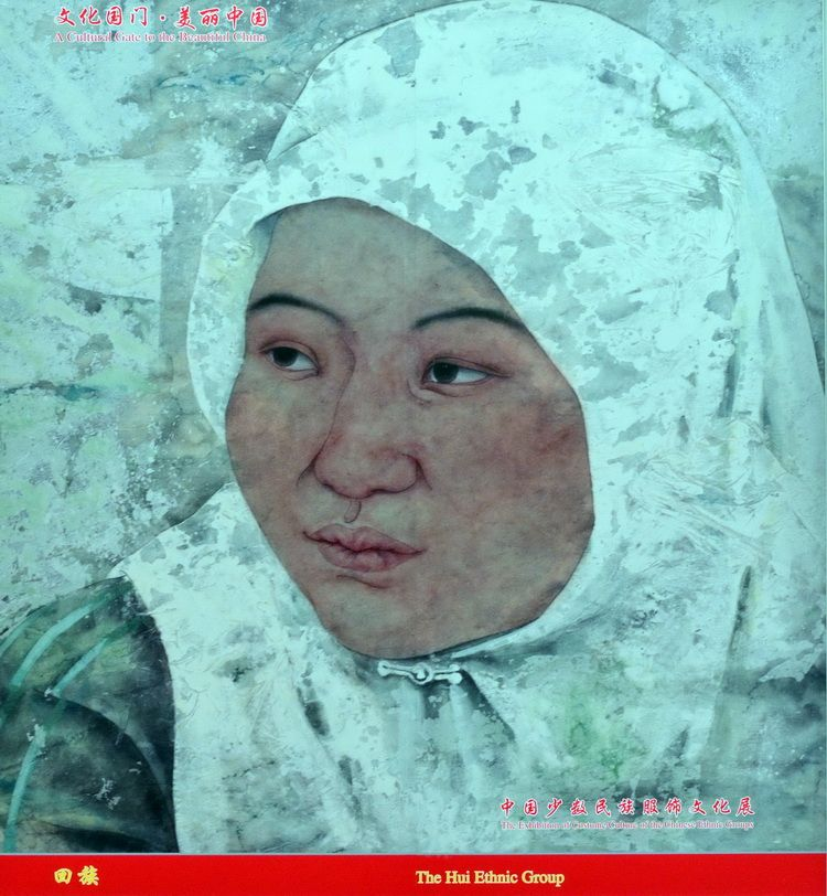 china_ethnic_minorities_artindex_19