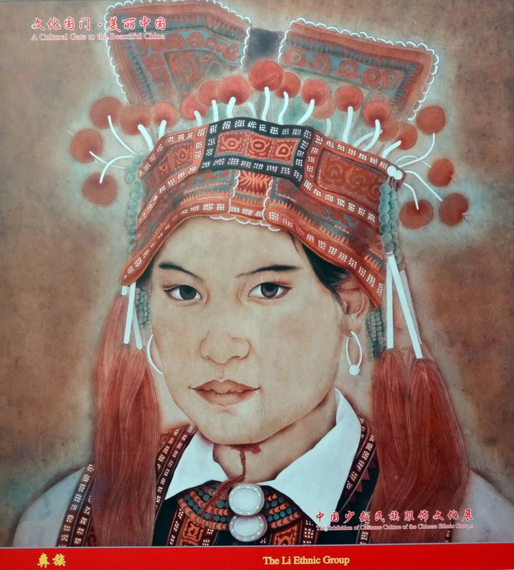 china_ethnic_minorities_artindex_20