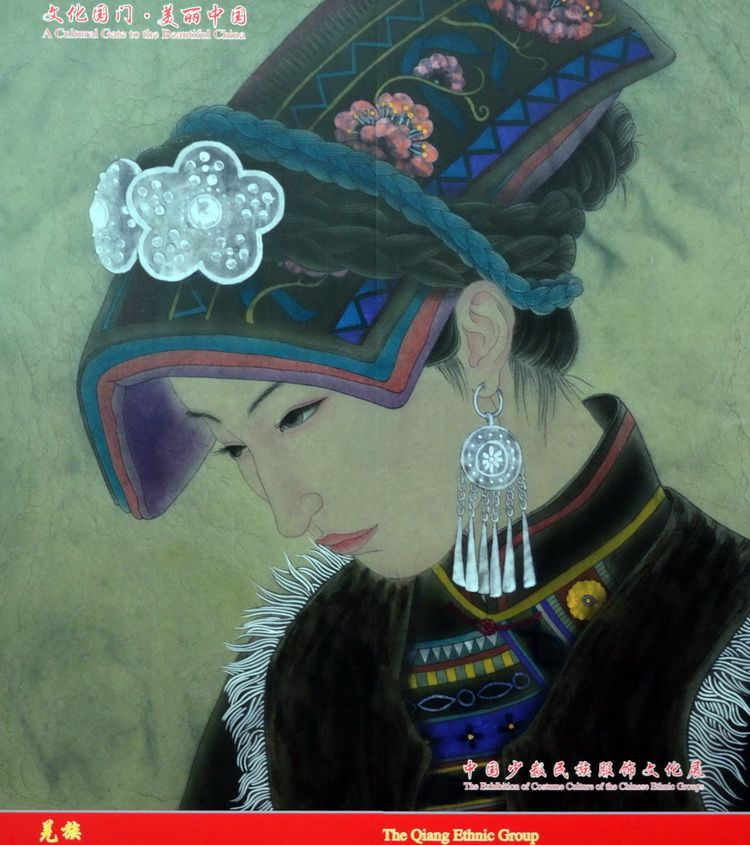 china_ethnic_minorities_artindex_21