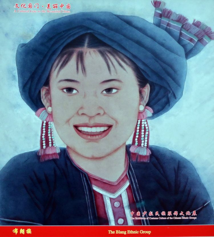 china_ethnic_minorities_artindex_27