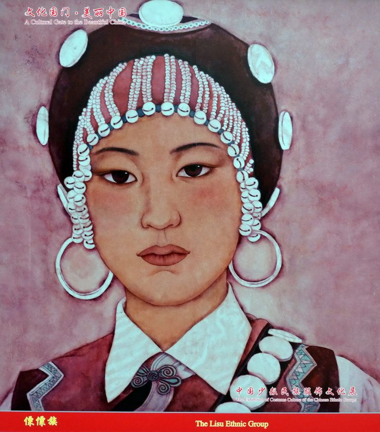 china_ethnic_minorities_artindex_28
