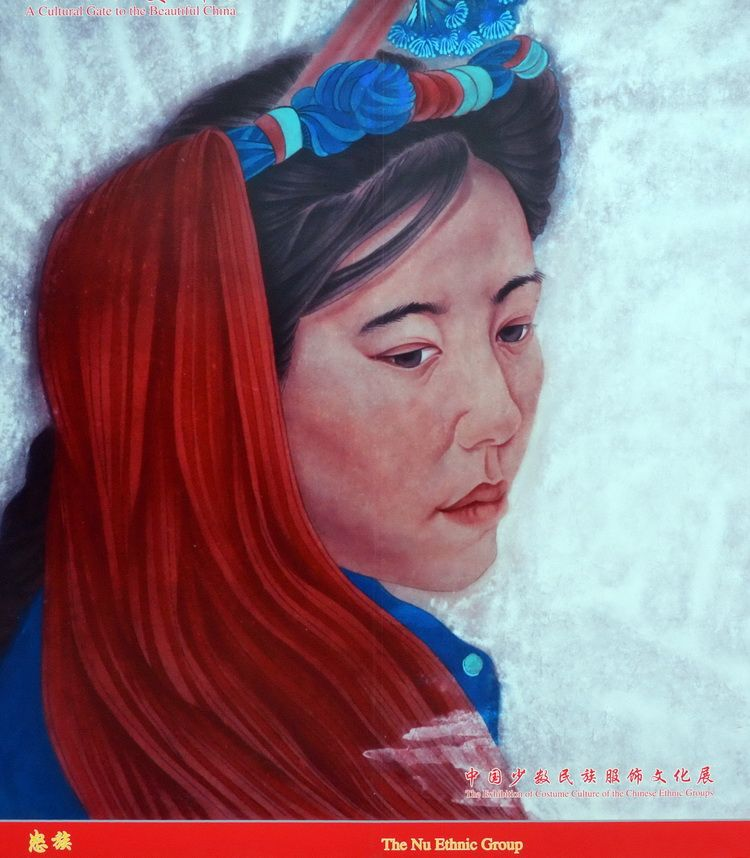 china_ethnic_minorities_artindex_29