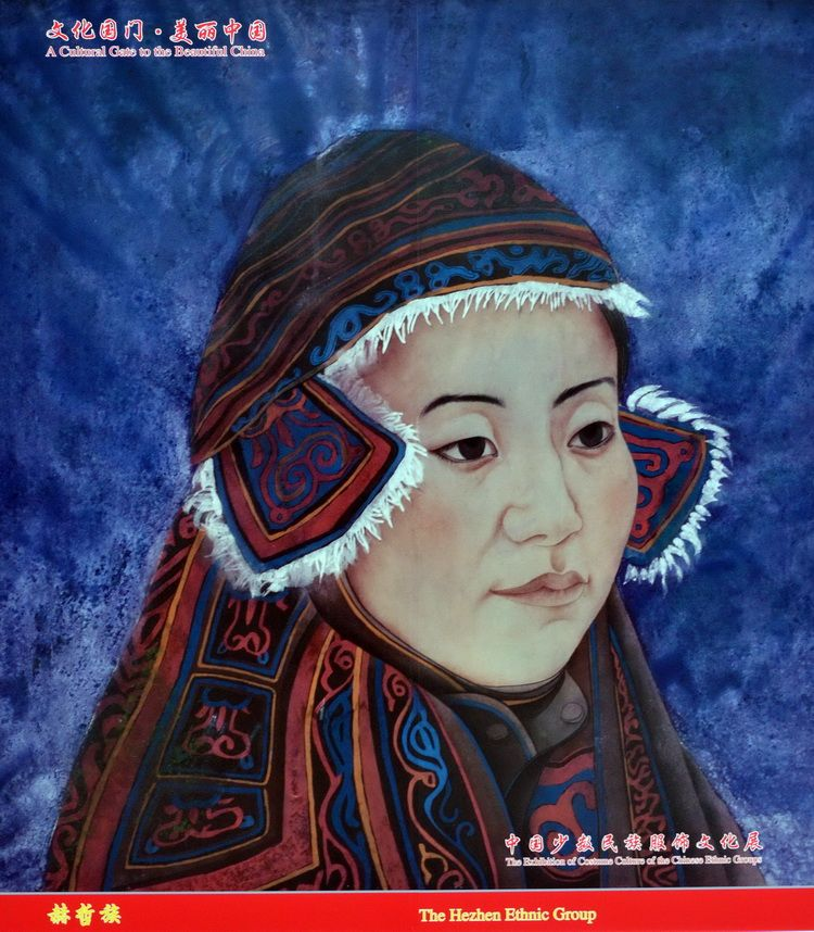 china_ethnic_minorities_artindex_30