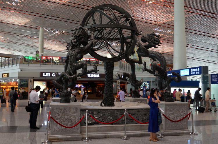 chinese_dragon_beijing_airport_artindex_01