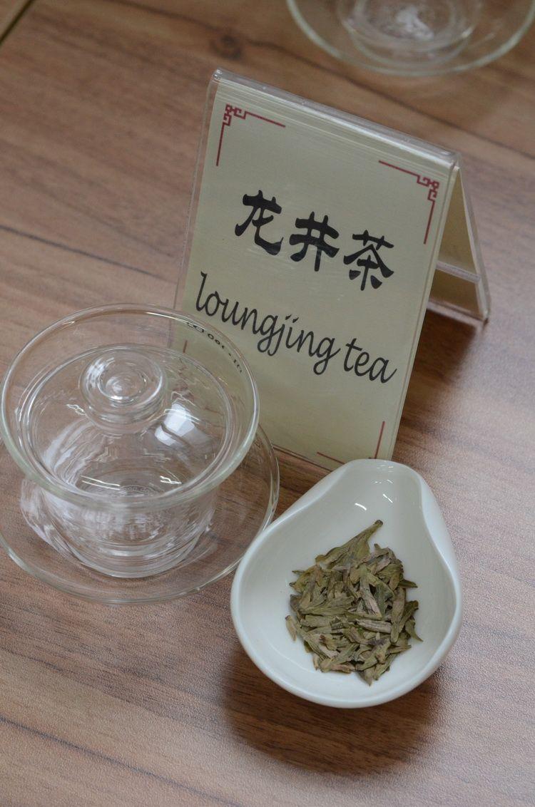tea_ceai_china_artindex_02