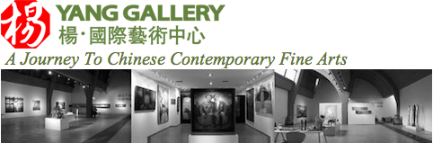 yang_gallery_china_artindex_25