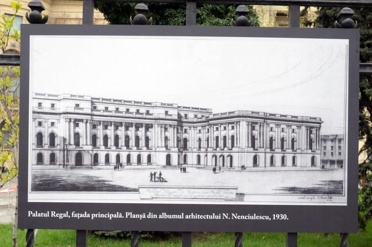 palatul_regal_mnar_artindex_007