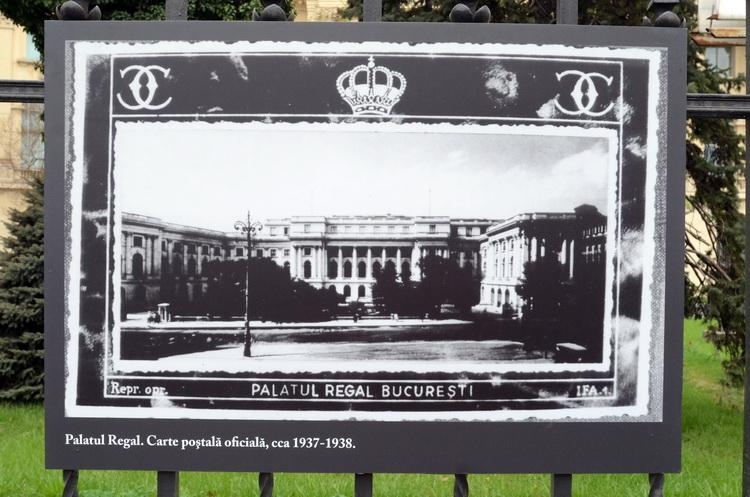 palatul_regal_mnar_artindex_009