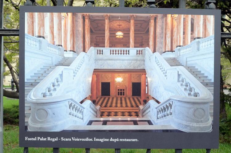 palatul_regal_mnar_artindex_027