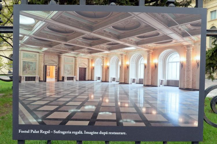 palatul_regal_mnar_artindex_029