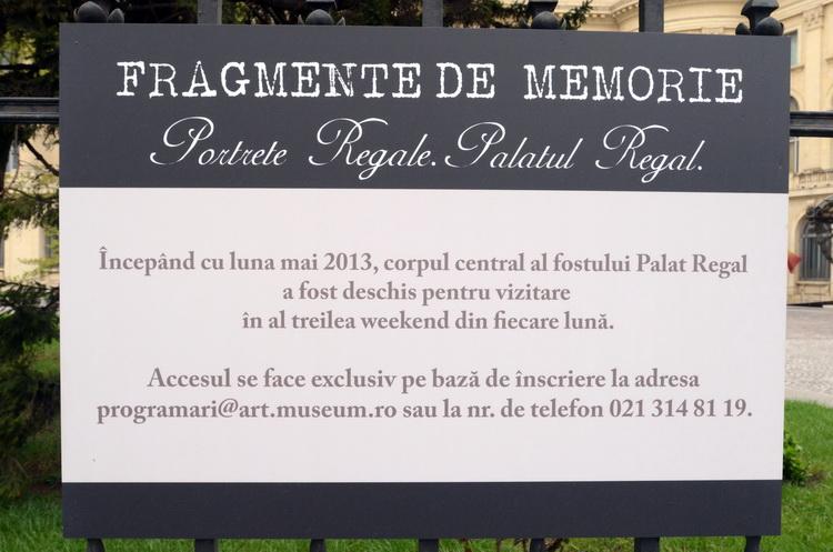 palatul_regal_mnar_artindex_030