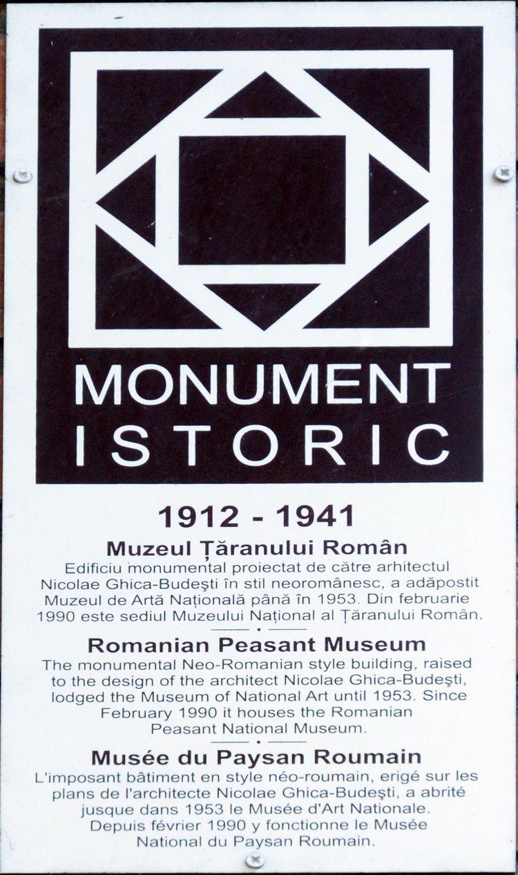 Muzeul_Taranului_Artindex_04