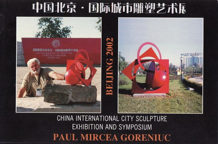 space-dance-for-peace-4-permanent-colection-beijing-international-sculpture-park-for-olympic-games-copy
