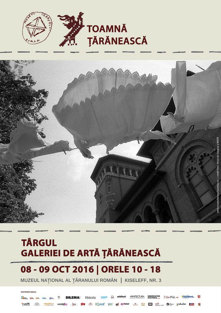 afis-targ-galerie-8-9-oct