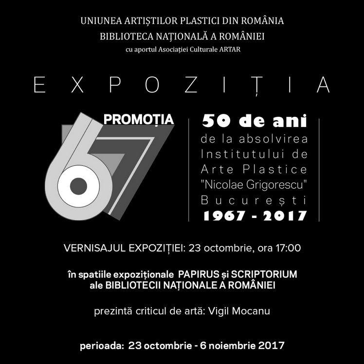 inv_Promotia67