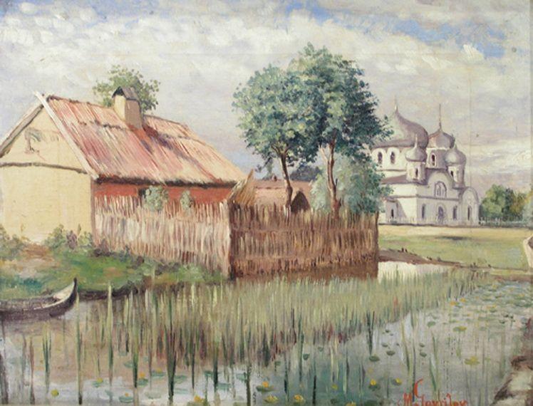 1. Mihail Gavrilov, Casa pescareasca, u.p., 3545 cm, col. particulara
