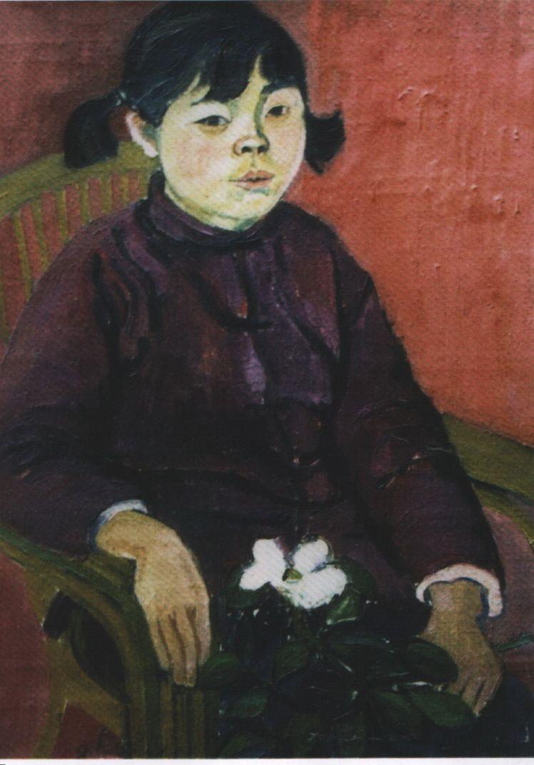 G. H. 14. Gina Hagiu, Fata cu magnolia, i.p., 8060 cm, 1961-1962