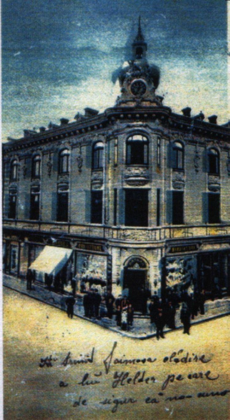 11. Casa Helder, Galati (str. Domneasca)